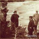 Photographe: J.-B. Latour, vers 1880; SHRN, Fonds famille Prévost, P020,S05,SS03,P16.